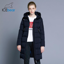 Women Quilted Parkas Icebear Bilateral Hooded Windproof