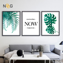 NOOG Nordic Canvas Painting Modern Prints Plant Leaf Art Posters Green Wall Pictures Living Room Unframed Poster