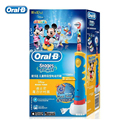 Braun Children Electric Toothbrush Recharging Oral B D10 Mickey Deep Clean Power Waterproof Music Timer Tooth Brush Kids Ages 3+