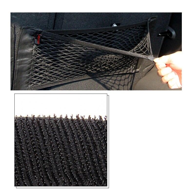 Размер 40 см x 25 см сетчатая Сетчатая Сумка для хранения на заднем сиденье автомобиля Волшебный держатель карманный органайзер для багажника