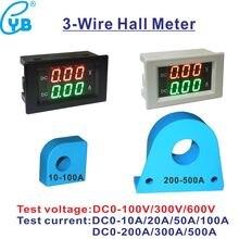 Цифровой вольтметр Амперметр YB4835HVA, постоянный ток 100 в 300 в 600 В, панельный ампер, вольт, измеритель напряжения в холле, постоянный ток 0-10 а 20 А...