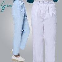 Nurse Pants Work Trousers Women White Elastic Waist Overalls Thickening Nurse Suit Pants Blue Suit Pants