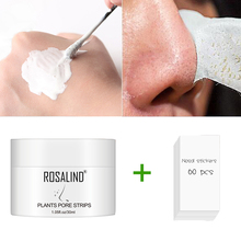 ROSALIND Nose Blackhead Remover Facial Deep Cleaning Nose Ma