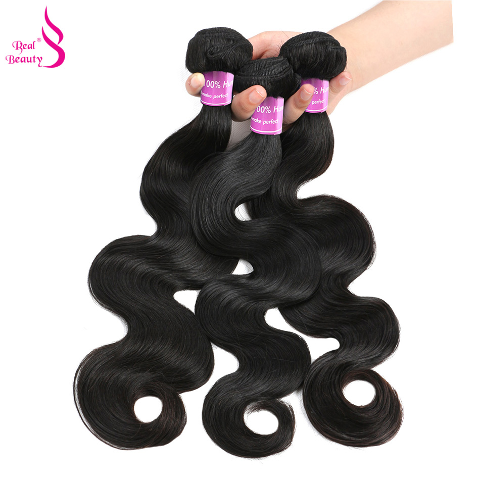 Real Beauty 100% Human Hair Bundles Body Wave 3 Bundles Brazilian Hair Weave Natural Color Remy Hair Extensions