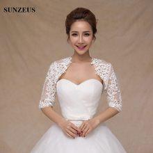 3fcae016350 Half Sleeve Lace Bridal Jacket Ivory Red Wraps for Evening Dress Elegant  Appliques Cheap Wedding Accessories Wedding Bolero S459