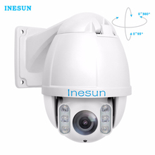 Inesun Outdoor PTZ IP Camera 2MP HD 1080P Mini IR High Speed Dome Camera 10X Optical Zoom Support 32GB SD Card 50m Night Vision