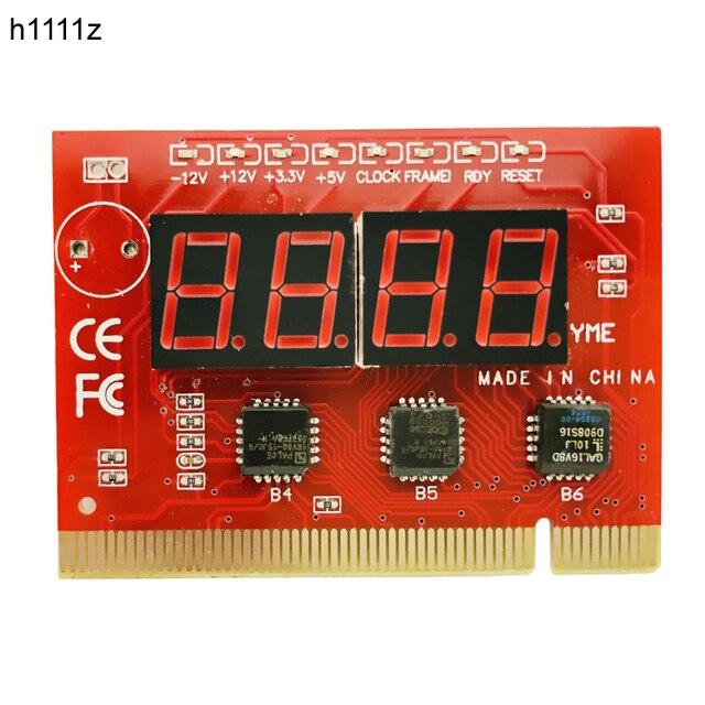 노트북 마더 보드 용 포스트 카드 미니 pci pci e lpc 포스트 테스트 진단 카드 테스터 마더 보드 pc 분석기 컴퓨터 부품