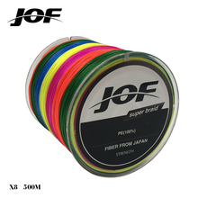 2017 NEW Fishing Line 8 Strands PE Braided  500 Meters Multifilament Fishing Line Rope peche carpe Wire  20 30 40 50 60 80 100lb