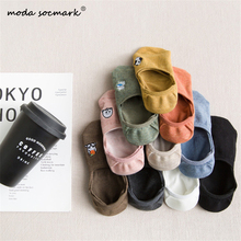 2019 Spring Summer Women Socks Solid Color Cartoon Embroidery Fashion Wild Shallow Mouth Invisible Felmen Slipper