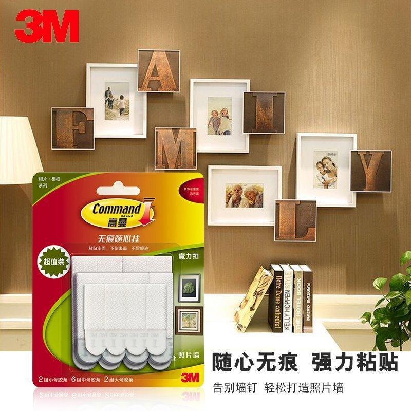 3m Command Damage Free Picture And Frame Hanging Strips