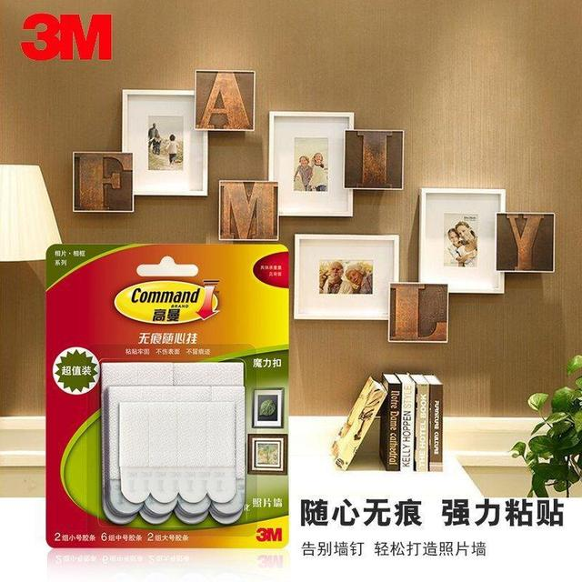 3m command damage free picture and frame hanging strips command