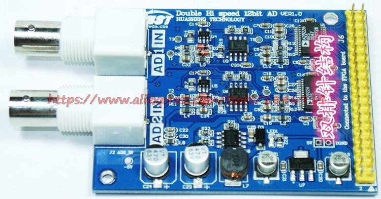 Free Shipping    AD9226 High Speed 12bit AD Dual Channel AD Module FPGA Control FPGA Program