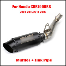 CBR1000RR Motorcycle Exhaust System Mid Link Connect Pipe Tip Muffler Tail for Honda 2008-2011 2013-2016