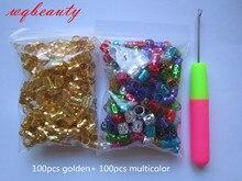 200Pcs/Lot hair braid dread dreadlock beads diy adjustable cuffs clips for women men hair accessories+ 1pcs free crochet needle