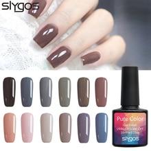SLYGOS 1pcs 10ml Soak Off UV LED Curing Nail Gel Polish Nail Art Gel Lacquer Mani Nude Grey Colors for Autumn Winter
