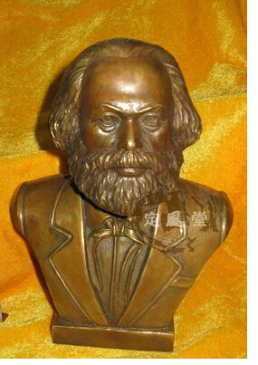 Copper Brass CHINESE crafts Asian  mediano Karl Marx bronce estatua figura esculturaCopper Brass CHINESE crafts Asian  mediano Karl Marx bronce estatua figura escultura