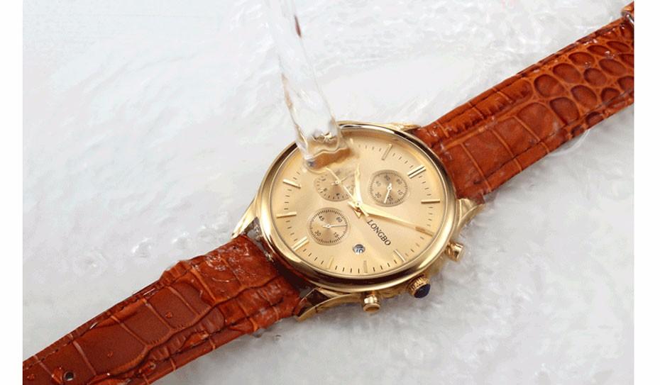 hub watch