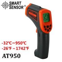 AT950 цифровой инфракрасный термометр-32 ~ 950 C Бесконтактный лазерный ИК температура пистолет пирометр teste аквариум излучения регулируемый
