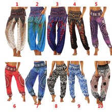 2018 New Digital Print Dance Yoga Wide Leg Pants Flower Pants Triangle Pole Elephant Color Pattern letter print wide leg pants