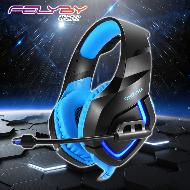 Headphones for a mobile phone PC PS4 PSP 3.5mm + USB Wired gaming Headphone with Microphone LED Lamp Noise Canceling Headset top brand onear headphone gaming headphones headset stereo bass noise canceling for pc iphone 6 5s 4s mobile phones