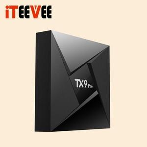 Image 4 - 1PC TX9 PRO TV Box Android 7.1 OS RAM 2G 16G ROM Amlogic S912 octa core Blueth 4.1 TANIX