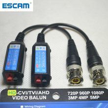 ESCAM HD BNC Видео балун 5MP 4MP 3MP 960 H 1080 P 720 P витые трансивера UTP Cat5 HD CVI TVI AHD для камеры(China)