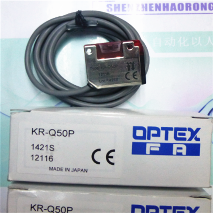 Photoelectric switch KR-Q50P New originalPhotoelectric switch KR-Q50P New original