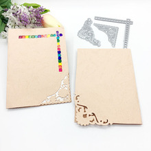 Julyarts 2019 New 3Pcs Flower Frame Metal Cutting Die for Scrapbooking Wedding Card Making Crafts Gift Cut Stitch