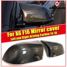 1 Pair Rearview Mirror Cover Cap Housing Left and Right Driving Carbon Fiber Black For BMW X6 F16 Rear Side 2014-18