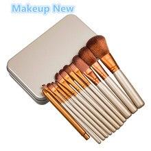 Nake макиллаж кистей составляют макияжа щетки установить кисти профессиональный макияж комплект