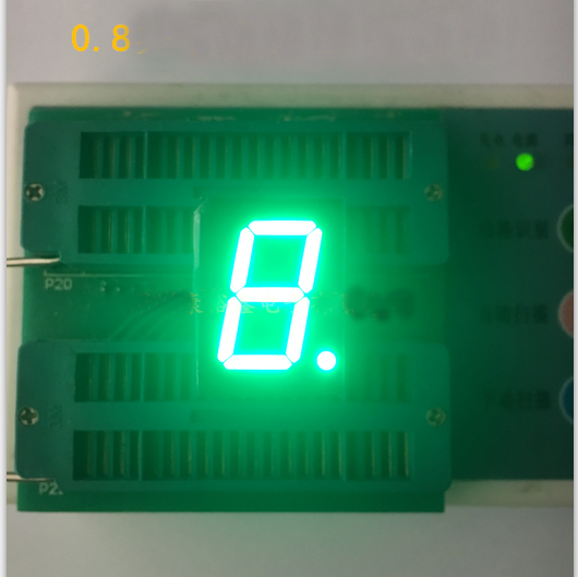 Free Ship 100pc Common Anode 0.8inch Digital Tube 1 Bit Digital Tube Display Green(Emerald) Digital Led Tube  Factory Direct