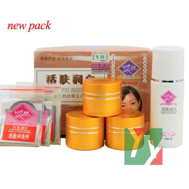 Wholesale & retail Chinese medicine Chun Yan (3+1) face beauty anti-spot whitening 100% original English packing