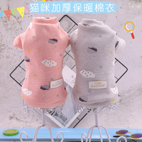 cat-clothes-winter-warm-pet-clothing-for-cats-fashion-outfits-coats-chihuahua-dog-clothes-rabbit-animals-spring-pet-supplies