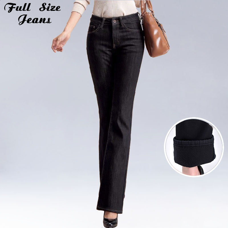 Online Get Cheap Extra Long Jeans for Women -Aliexpress.com ...
