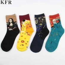 1 lot=4pairs 2018 Cotton Funny Art Socks for Women/Men Lady Van Gogh Mural Harajuku Street Cute Korean Cylinder happy Sox