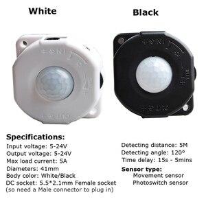 Выключатель света датчик движения 12 в датчик движения 5 в 12 В PIR датчик 24 В 5A Автоматический Инфракрасный Детектор таймера фотопереключатель