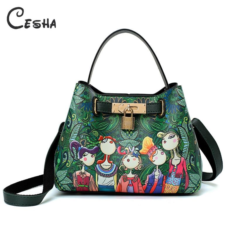 b1c54c17b7e3 Элегантные женские сумки на ремне женские кожаные PU Сумка-мешок наивысшего  качества винтажная женская сумка