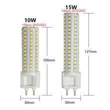Wholesale 360 degree G12 Led Bulbs SMD2835 110v 220v 10W 108LEDS 15W 144LEDS LED G12 corn light