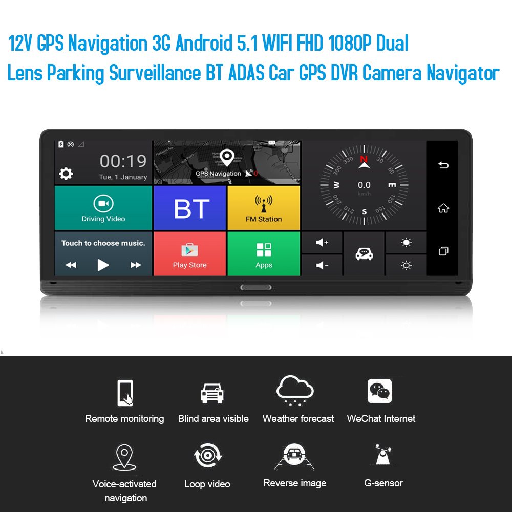 Car GPS DVR Camera Navigator 3G Android 5.1 WIFI FHD 1080P Dual Lens Parking Surveillance BT ADAS 12V Auto GPS Navigation(China)
