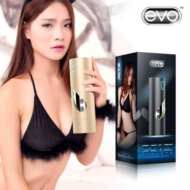 Rechargeable Electric Male Rotation Masturbator Cup Sex Toys