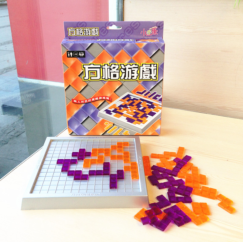 Free shipping Gladiator Blokus Strategy Standard Square Grid Table Game Educational Toys puzzle toy board game for kids
