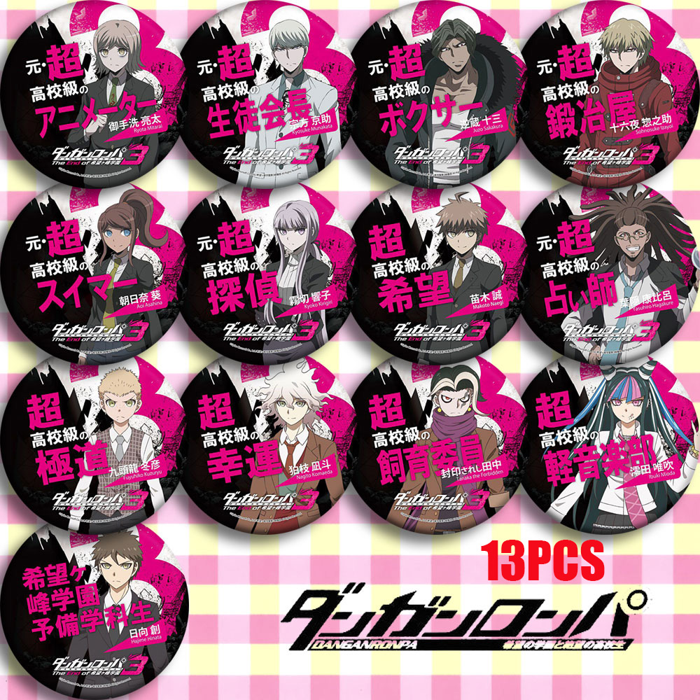 Japan Anime Danganronpa: Trigger Happy Havoc Cosplay Party Bedge Cartoon Brooch Pins Collection Bags Badges For Backpacks Gift
