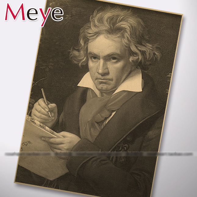 music paper beethoven Free essay: ludwig von beethoven ludwig van beethoven is a name that is common to most people and is synonymies with great classical music he is known.