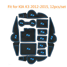 Car Anti Slip Car Door Slot Latex Groove Mat Interior Cup Cushion Fit for KIA K3 2012 To 2015 Car Styling 12pcs Auto Accessories