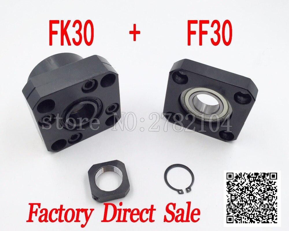FK30FF30 FKFF30 1 pcs FK30 Fixed Side +1 pcs FF30 Floated Side Ballscrew CNC parts ball screw fk/ff30 end support tmt cnc ballscrew end support fk30 fixed side ff30 supported side fk30 c7 ff30 black