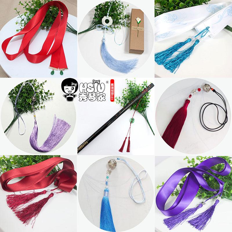 HSIU Flute Yupei Tassel Embroidery Hair Band Grandmaster Of Demonic Cultivation Cosplay Headwear Props Mo Dao Zu Shi Halloween