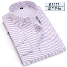 Men Long Sleeve Shirt 2018 Spring New Brand Solid Color Business Office Formal Men Dress Shirt Plus Size Male Shirt Chemise 7XL
