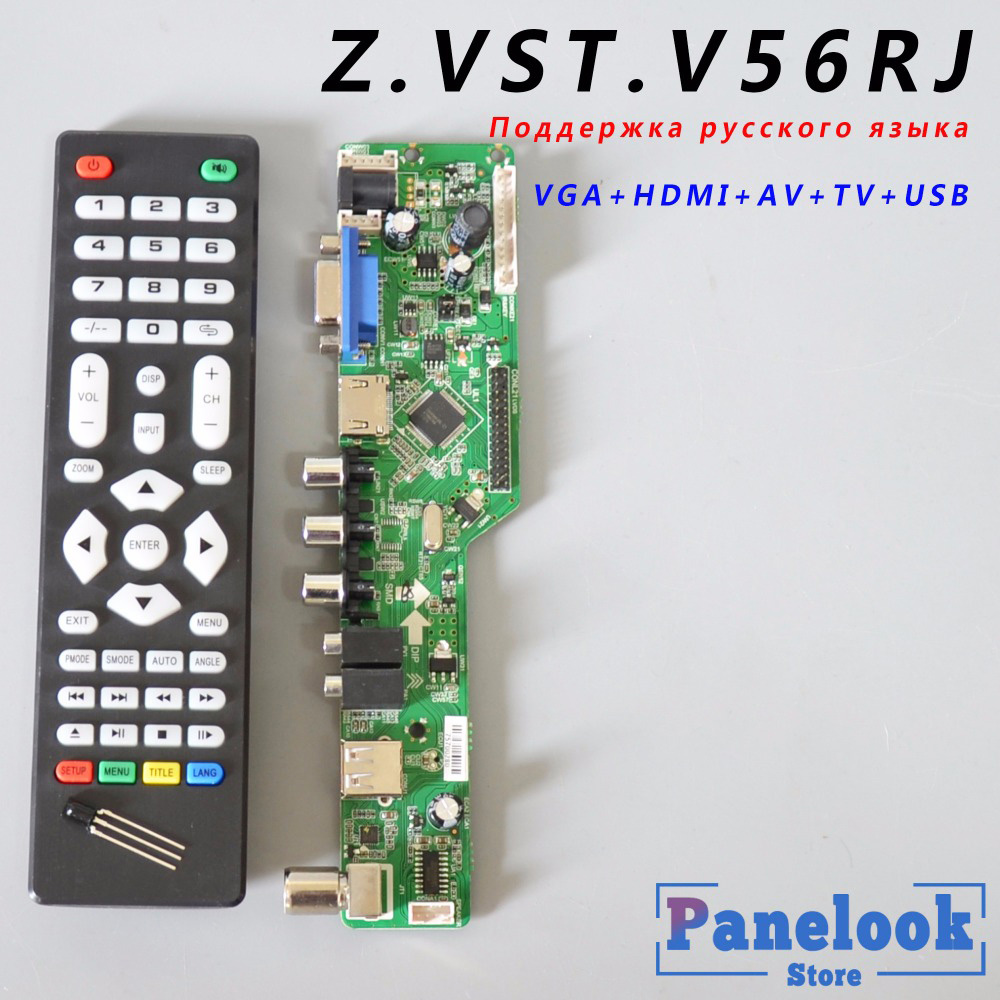 Ship in 1 day Z.VST.V56RJ.B V56 V59 Universal LCD Driver Board  Universal TV Board
