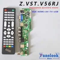 Schiff in 1 tag Z. VST. V56RJ. B V56 V59 Universal LCD Treiber-platine Universal TV Bord