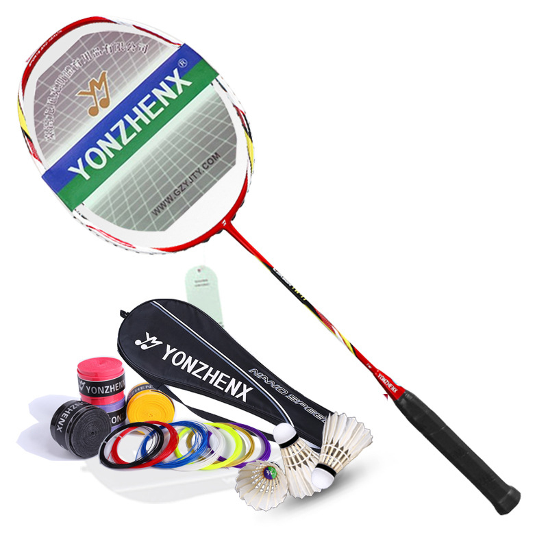 Super Light Professional Badminton Racket 24 LBS 89g Full Carbon Frame Sports Racquet Badminton 100% Carbon with Original Bag
